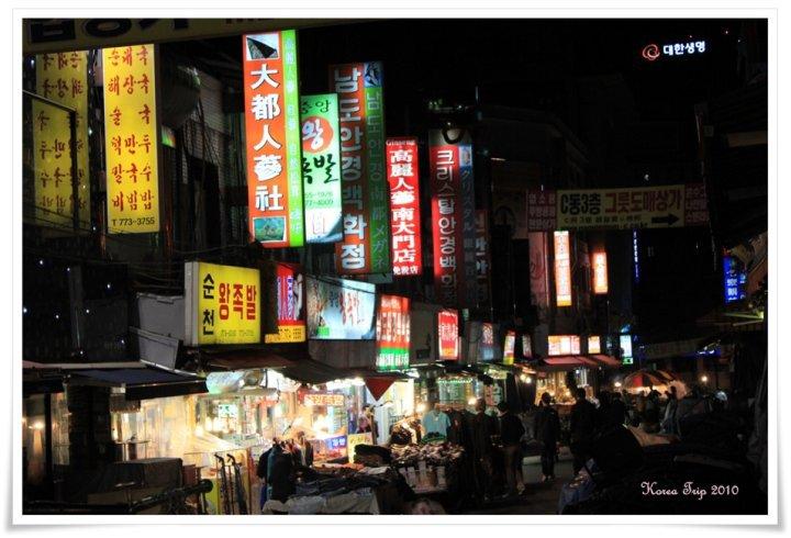 Seol, Korea