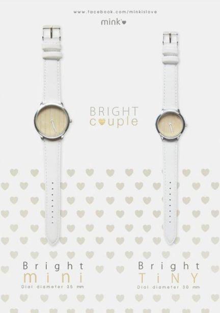 brightwhite_1